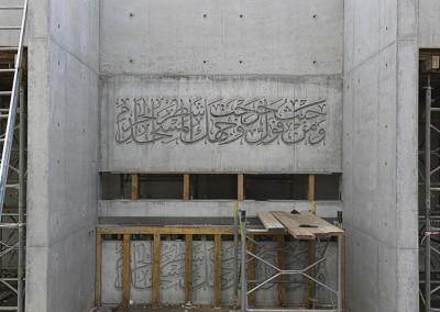 Arabic-Inscription-Concrete-Close