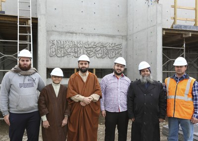 Members-Visiting-Site-Arabic-Inscription